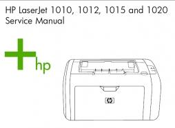 Hp Laserjet 1010 Printer Инструкция По Применению - фото 6