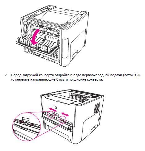 Hp Laserjet 1010 Printer Инструкция По Применению - фото 10