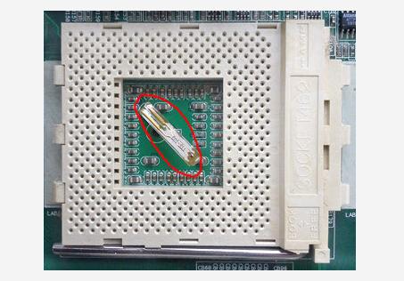 Где находятся датчики температуры в компьютере