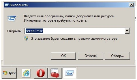 Как установить размер файла подкачки