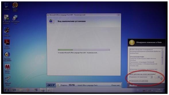 Как сделать заводские настройки на ноутбуке виндовс 7